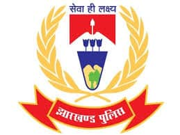 Jharkhand Police Jobs