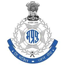MP Police Constable Recruitment 2021 -  Apply Online