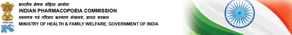IPC Recruitment 2021 for 30 Scientific Assistant, Admin Assistant, UDC, Lab Attendant & Officer Posts