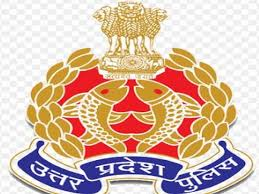UP Police Daroga Bharti 2020 for 9534 SI Online Form