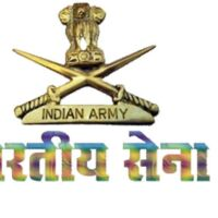 Indian Army Recruitment 2021 for 55 SSC Officers Under NCC (Spl) Entry Scheme - Apply Now