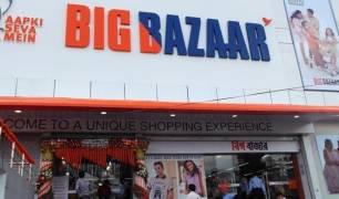 Big Bazaar Job Vacancy 2021