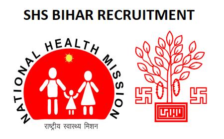 SHS Bihar Recruitment 2021 for 4k+ Staff Nurse Posts - Apply Online