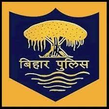 Bihar Police Bharti 2021