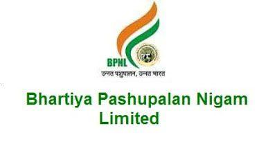 BPNL Recruitment 2021 Notification