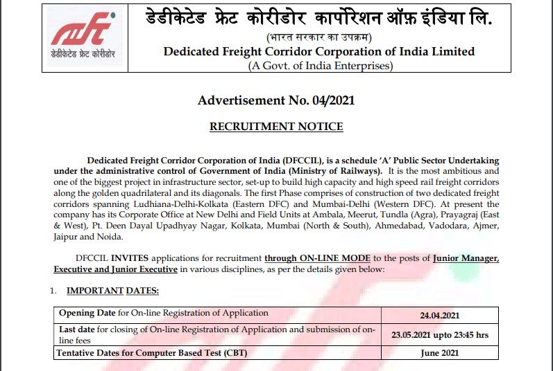 DFCCIL Online Exam Notification 2021