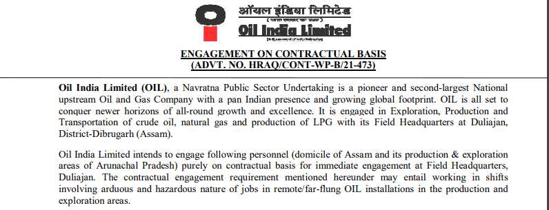 Oil India Limited Exam Notification 2021