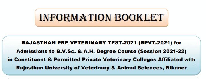 Rajasthan Pre Veterinary Test 2021