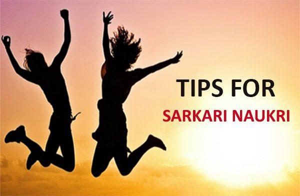 Sarkari Naukri Fast in india