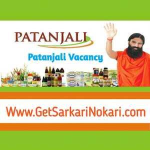 Patanjali Job in Mathura job in mathura