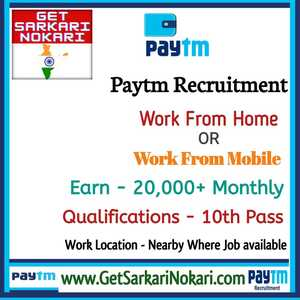 Paytm Jobs in Hyderabad | Jobs in Paytm Hyderabad