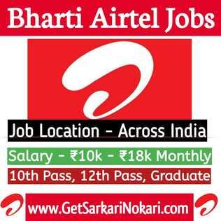 Airtel Job in Patna Bihar 2021