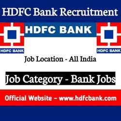 HDFC Bank Recruitment 2021 12th pass: Apply Online, hdfc bank jobs 12th pass