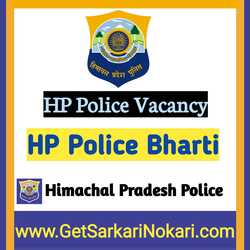 HP Police Constable Bharti Recruitment