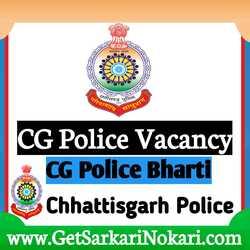 CG Police Bharti 2021. CG Police Vacancy 2021.