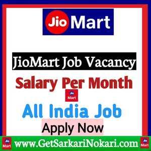 JioMart Careers in India Latest Jobs Near Me Bumper Vacancy