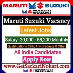 Maruti Suzuki Company Job Latest Bumper Vacancy
