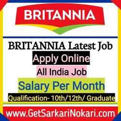 Britannia Careers 2021 Latest Jobs Vacancy, Britania Careers, Britannia Jobs.
