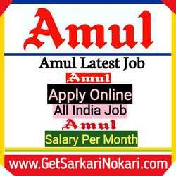 Amul Careers 2021 Latest Jobs Vacancy, Amul careers, Amaul jobs.