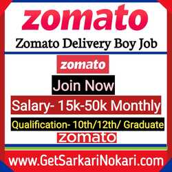 Zomato Delivery Boy Job Careers at Latest Vacancy, Zomato delivery job, Zomato Careers.