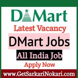 DMart Jobs 2021 Careers Latest Bumper Vacancy, DMart Careers, DMart Jobs, D Mart Jobs.