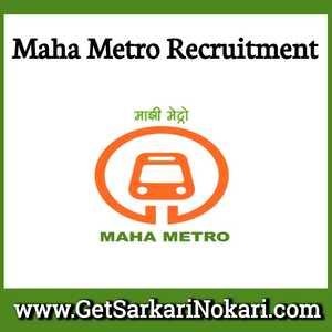 Maha Metro Recruitment 2021 - Apply Online | 96 Various Vacancy