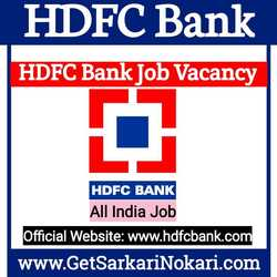 HDFC Bank Recruitment 2021 Apply Online for freshers