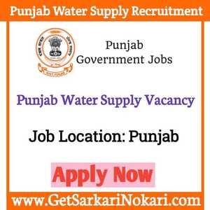 Punjab Water Supply Recruitment 2021