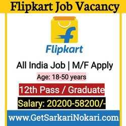 Flipkart Recruitment 2021 Flipkart Work From Home Jobs