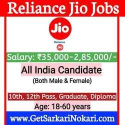 Reliance Jio Careers 2021 Reliance Jio Work from Home Jobs.