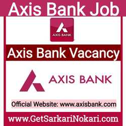 Axis Bank Recruitment 2021 Notification (OUT)