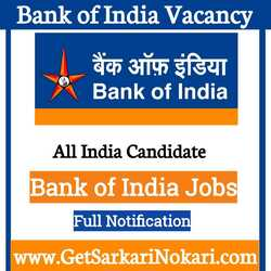 Bank of India Recruitment 2021 Notification (OUT)
